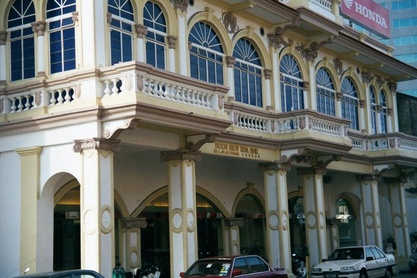 Malaysia: George Town picture 21