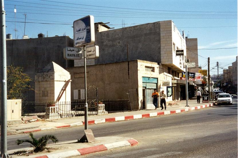 West Bank: Jenin