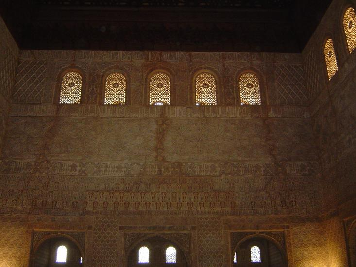 Spain: Granada: the Palaces of the Alhambra picture 17