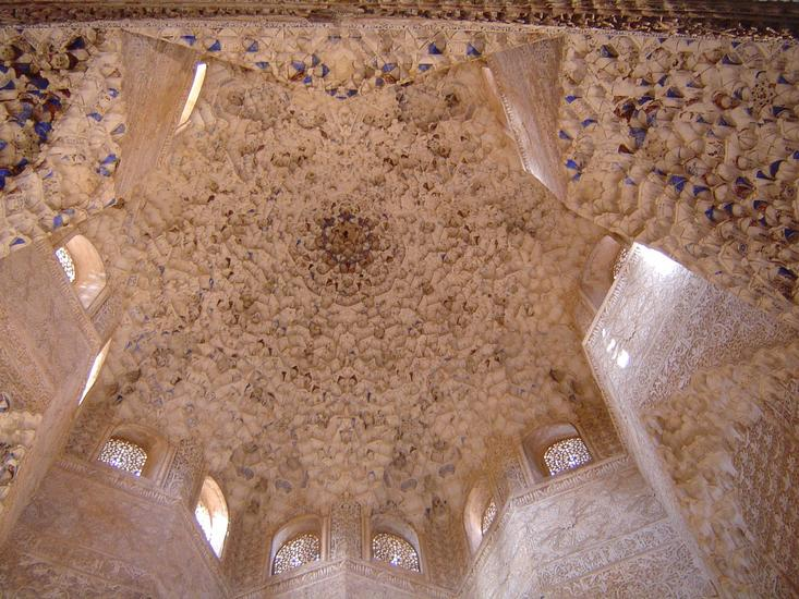 Spain: Granada: the Palaces of the Alhambra picture 24