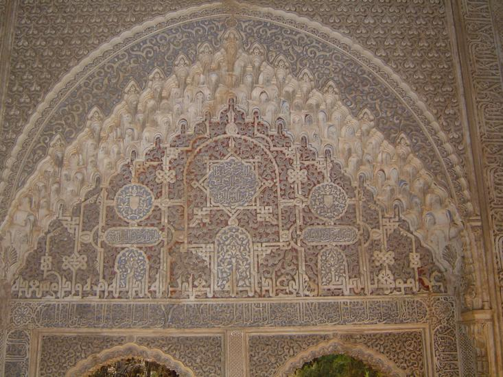 Spain: Granada: the Palaces of the Alhambra picture 31