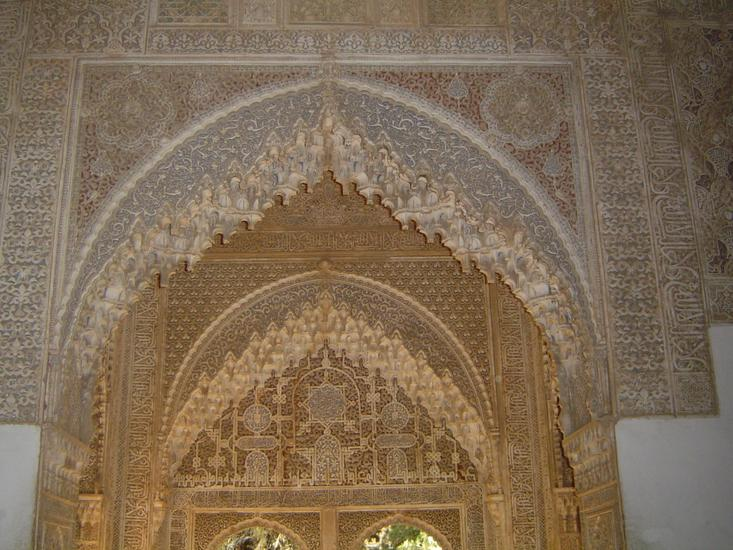 Spain: Granada: the Palaces of the Alhambra picture 30