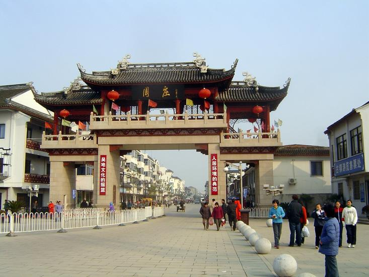 China: Zhouzhuang picture 1