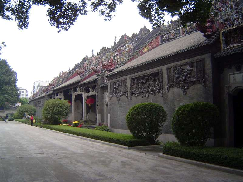 China: Guangzhou: The Chen Clan Academy and Xiguan Houses