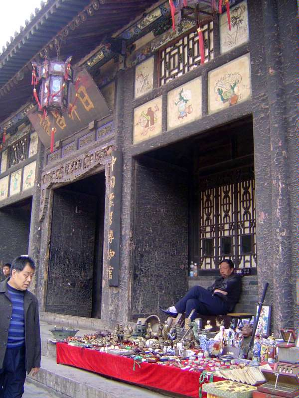 China: Pingyao picture 27