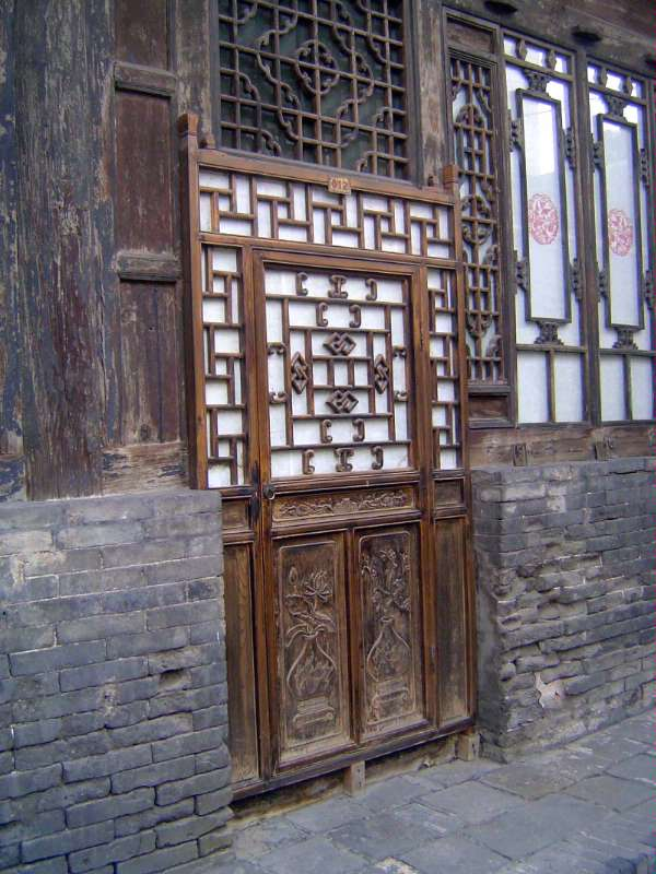 China: Pingyao picture 63