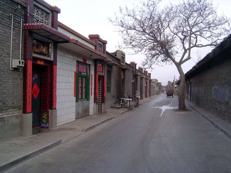 China: Pingyao picture 46