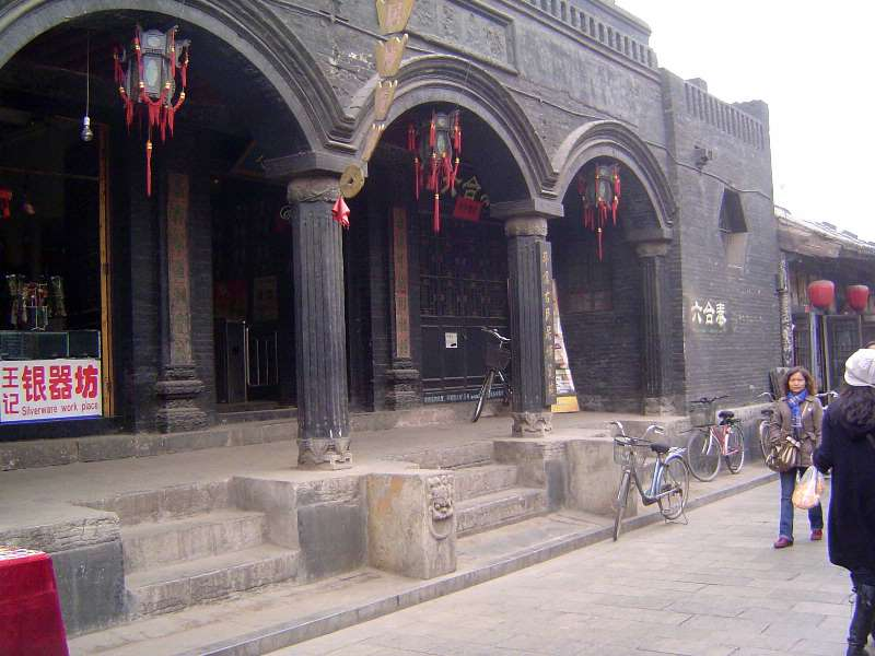 China: Pingyao picture 36