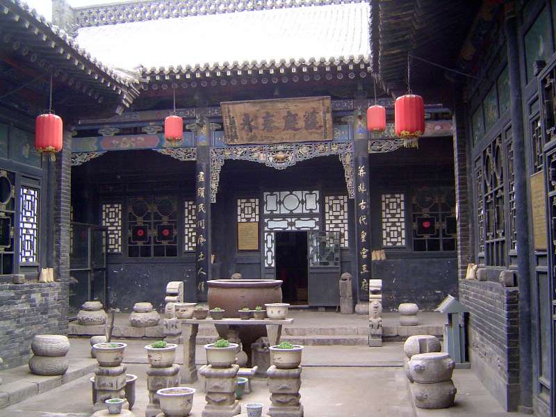 China: Pingyao picture 37