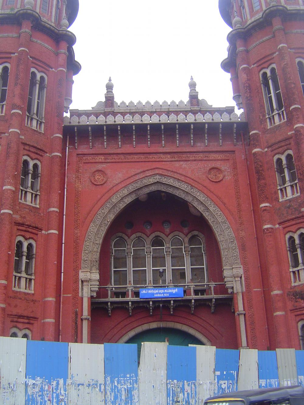 Peninsular India: Chennai / Madras 2: British Public Buildings picture 22