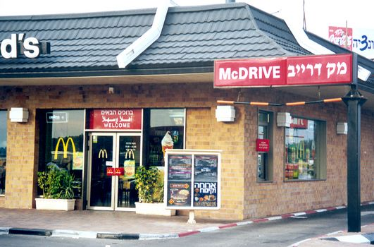 Israel: Cultural Intersections picture 9