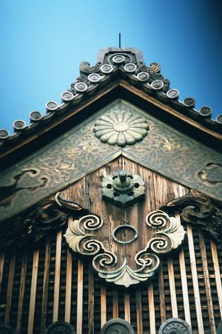 Japan: Nijo Palace picture 5