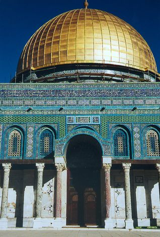 Jerusalem: The Haram (Temple Mount)
