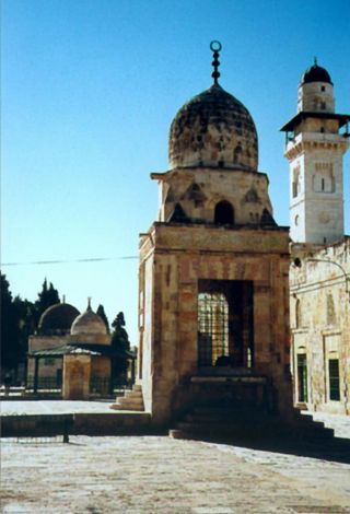 Jerusalem: The Haram (Temple Mount) picture 6