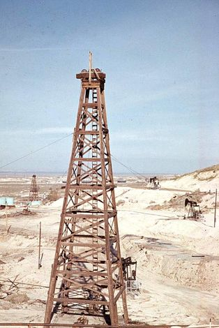 U.S.: West: Pioneer Oil Fields of the San Joaquin Valley picture 2