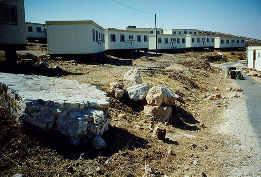 West Bank: Israeli Settlements picture 7