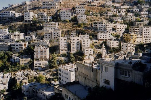 West Bank: Nablus 2: the New City picture 2