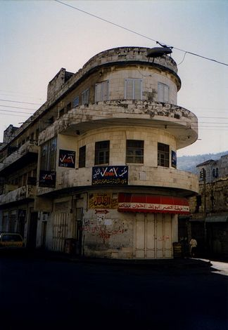 West Bank: Nablus 2: the New City picture 5
