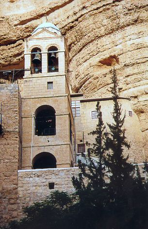 West Bank: Wadi Qelt and Ein Sultan picture 4