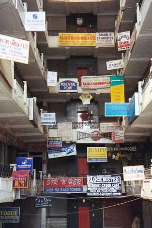 Northern India: Gurgaon picture 9