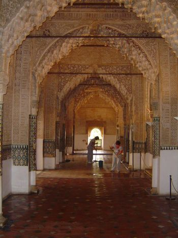 Spain: Granada: the Palaces of the Alhambra picture 22