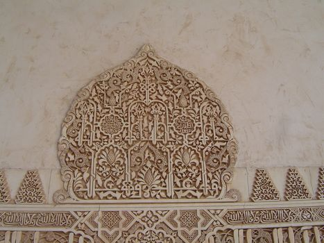 Spain: Granada: the Palaces of the Alhambra picture 33