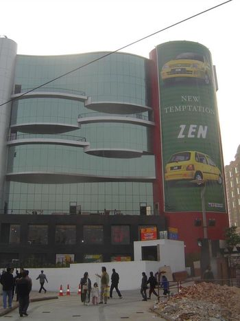 Northern India: Noida picture 7