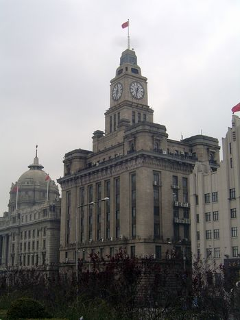 China: Shanghai:The Bund