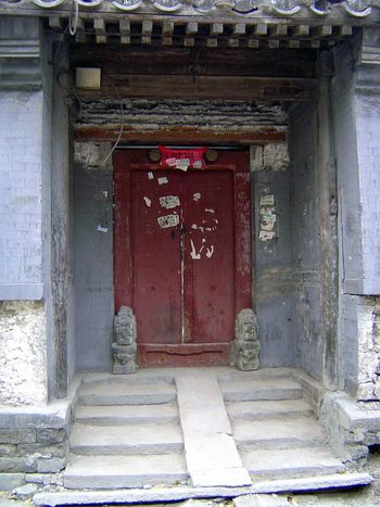 China: Beijing: Hutong, Siheyuan, and Highrises picture 24