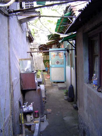 China: Beijing: Hutong, Siheyuan, and Highrises picture 15