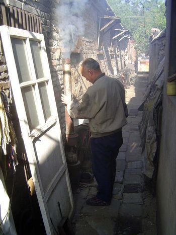 China: Beijing: Hutong, Siheyuan, and Highrises picture 18