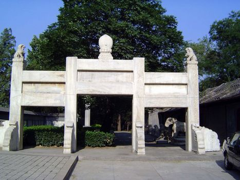 China: Beijing: Eunuch Tombs picture 2