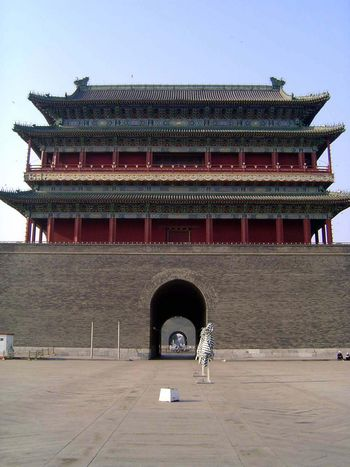 China: The Grand Axis of Imperial Beijing picture 2
