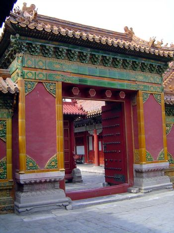 China: Beijing: Imperial Palaces picture 19