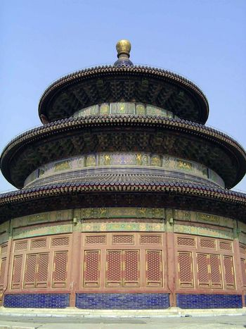 China: Beijing: Temple of Heaven  picture 18