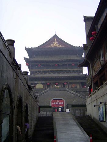 China: Xi'an picture 10