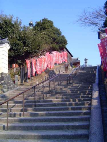 Japan: Nara: Shrines & Temples picture 17