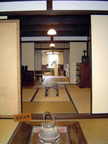 Japan: Nara: Naramachi picture 2