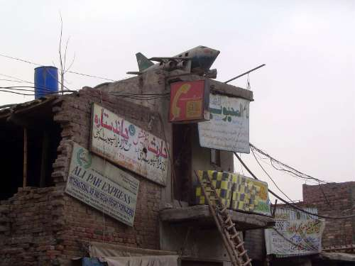 Pakistan: Lahore: the Old City picture 41