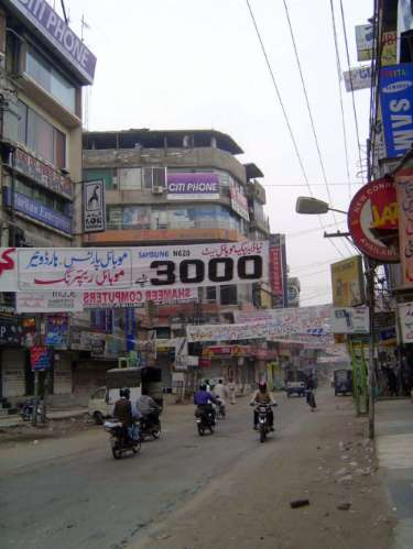 Pakistan: Lahore: Modern picture 3