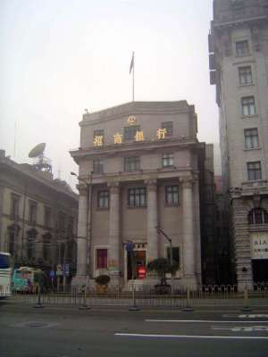 China: Shanghai:The Bund picture 16