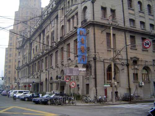 China: Shanghai:The Bund picture 4