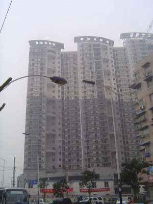 China: Wenzhou picture 4