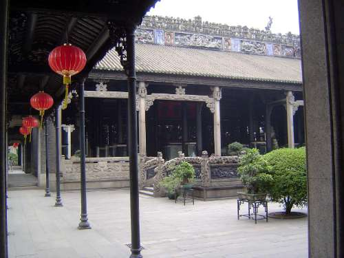China: Guangzhou: The Chen Clan Academy and Xiguan Houses picture 3
