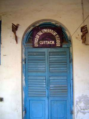Northern India: Cuttack picture 3