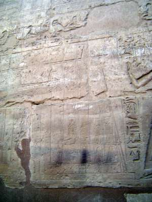 Egypt: Luxor Temple picture 14