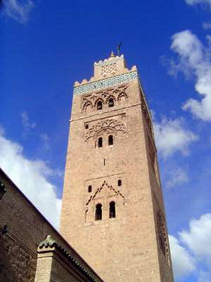 Morocco: Marrakech: The Medina or Old City picture 4
