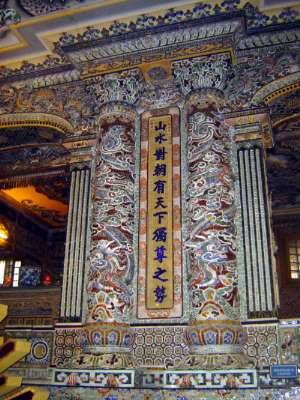 Vietnam: Hue: Royal Tombs
