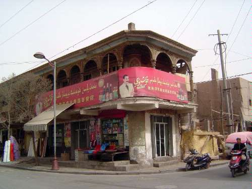 China: Kashgar picture 21