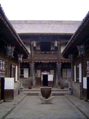 China: Pingyao